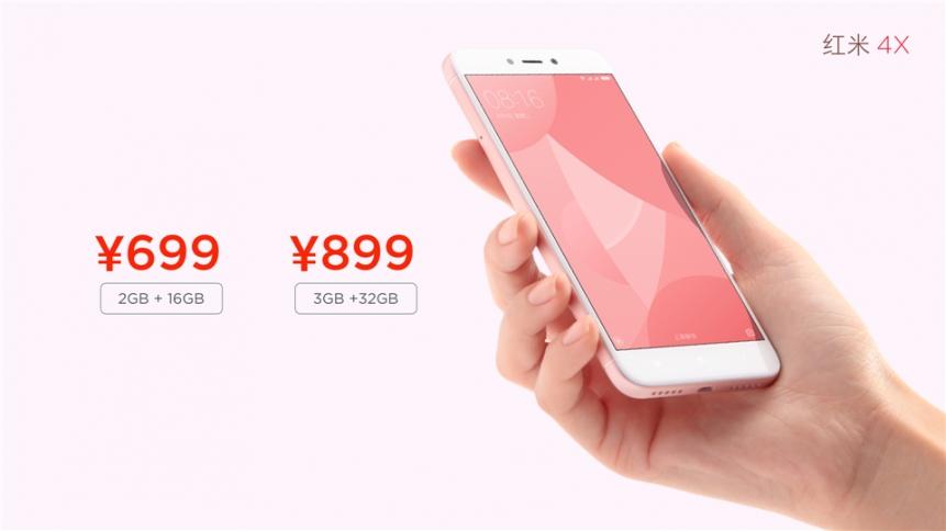 Redmi 4X y su gama de precios