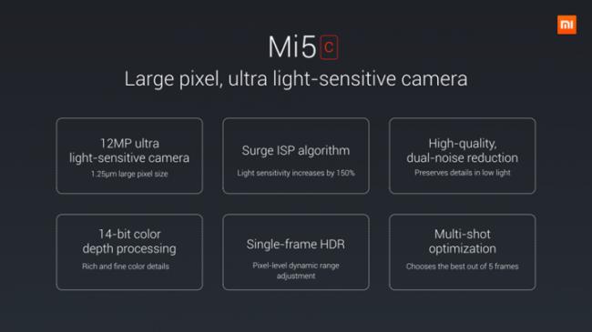 Mi5C: Especificaciones