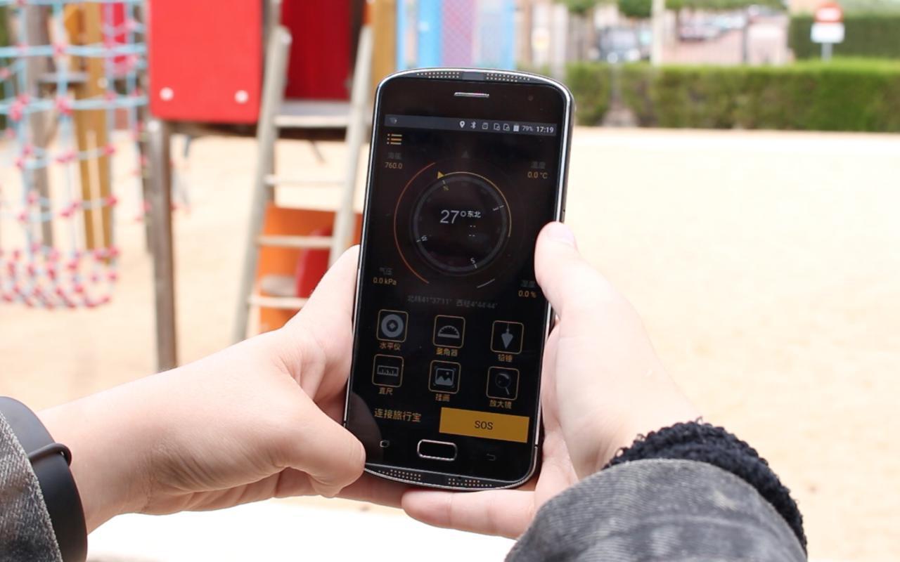 AGM X1 app AGM