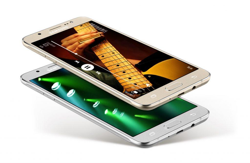 Samsung pagará hasta 200.000 dólares: Samsung Galaxy J5 (2016)