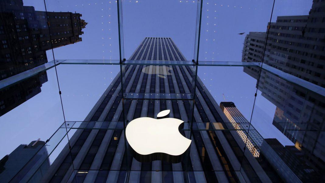 acusa: Tienda Apple